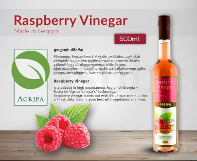 Respberry Vinegar