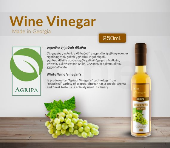 White Wine Vinegar's